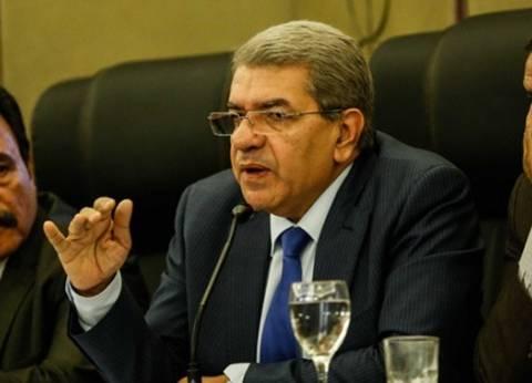 الجارحي: إقبال من المستثمرين الأجانب على سندات المقومة باليورو