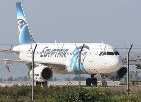 """رئيس """"النقل الجوي"""":أمن المطارات المصرية ينافس نظيره العالمي"""