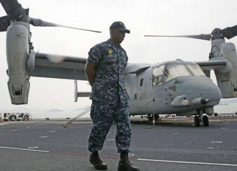 """""""البحرية الأمريكية"""": تحطم طائرة تابعة لنا بالقرب من جزر أوكيناوا"""