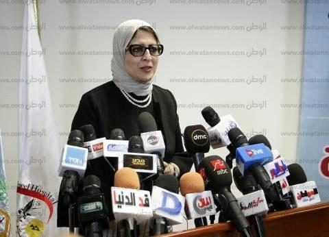 لجنة صحية للتحقيق في مخالفات مركز طبي شهير للحضانات في بنها