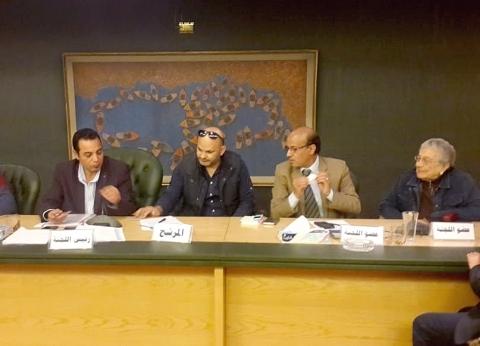 رئيس تحرير الميدان يترشح لعضوية مجلس نقابة الصحفيين