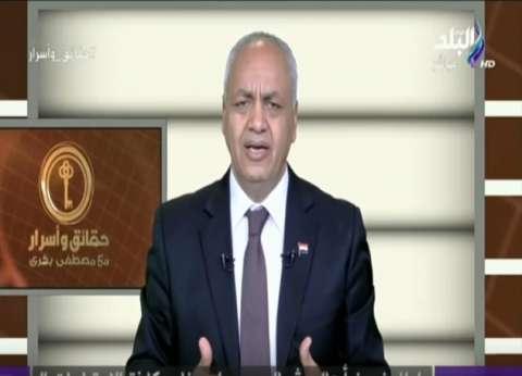 مصطفي بكري يطالب بإحالة قضية حريق محطة مصر للقضاء العسكري