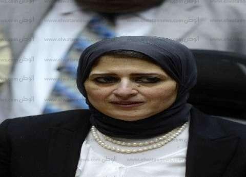 بريد الوطن| أطالب بالعلاج خارج مصر يا وزيرة الصحة