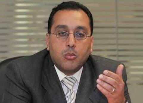 """""""الإسكان"""": تشغيل كوبري محمد نجيب في القاهرة الجديدة بداية 2018"""