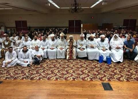 الكنيسة تنظم مؤتمرا للطلبة الأقباط في جامعات أمريكا