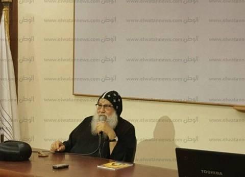 الأنبا موسى: مؤتمر عن العقيدة الأرثوذكسية بالكاتدرائية
