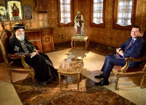 """غدا.. عمرو عبدالحميد يحاور البابا تواضروس على قناة """"TeN"""""""
