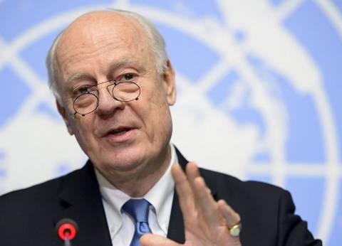 """مبعوث الأمم المتحدة """"دي ميستورا"""" يبحث إنشاء لجنة دستورية بسوريا"""