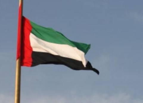 عاجل| الإمارات تدين هجوم المنيا الإرهابي: جريمة تسعى إلى الفتنة