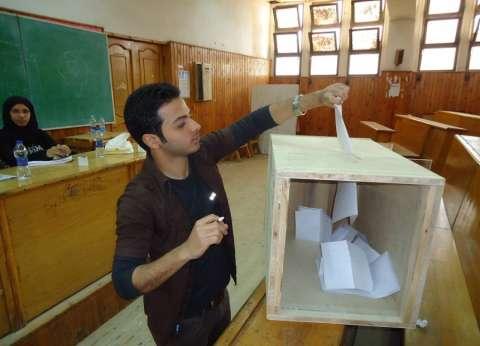"""قائمة """"صوت طلاب مصر"""" تعلن برنامجها لخوض انتخابات اتحادات الطلاب"""