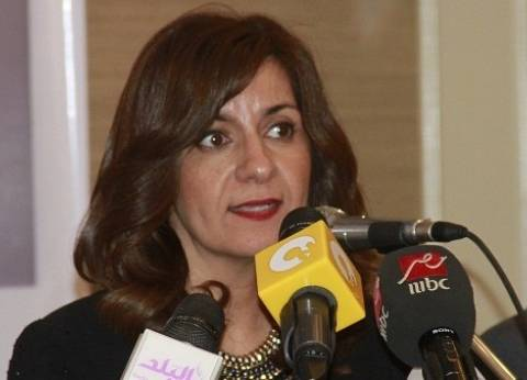 نبيلة مكرم: إلقاء القبض على 4 أشخاص متورطين في دهس مصري بالسعودية