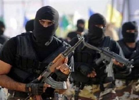 جمعيات الإرهاب.. مصدر تمويل المسلحين فى اليمن وسوريا وليبيا