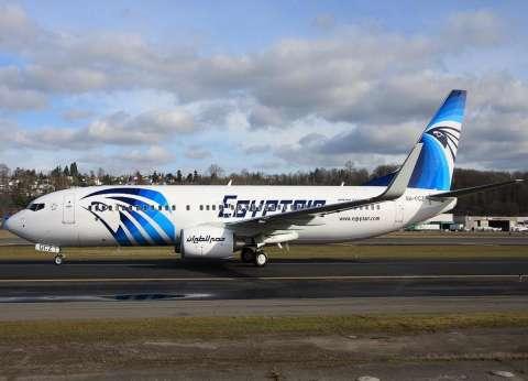 """""""مصر للطيران"""": """"تفجيرات بروكسل"""" ستؤدي لإعادة تقييم العديد من المطارات"""