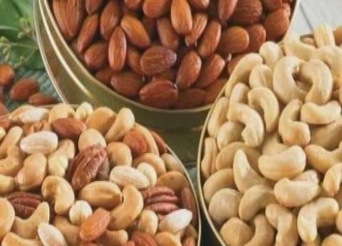 شعبة المواد الغذائية: أسعار المكسرات زادت.. وسنطرحها مخفضة في معارضنا