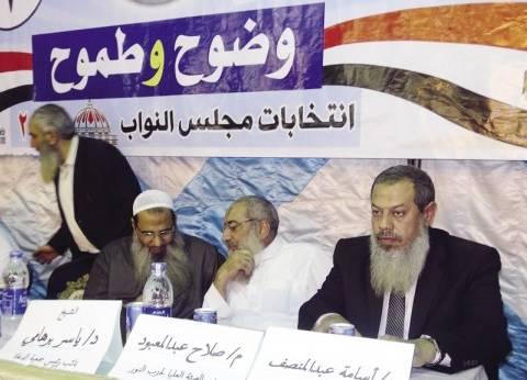 """""""النور"""" بقنا ينظّم ندوة للشباب بحضور مسؤول الحزب لقطاع جنوب الصعيد"""