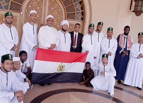 بفرقة السباعية.. وزارة الثقافة تحتفل مع الشعب الأوغندي بشهر رمضان