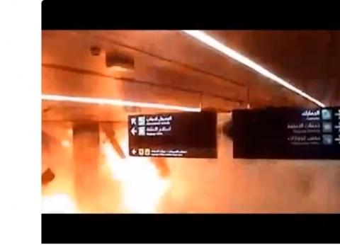 """أول فيديو للحظة سقوط قذيفة من قبل الحوثيين على مطار """"أبها"""" السعودي"""