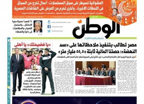 """العشوائية تسيطر على سوق دراما رمضان.. ملف خاص في عدد """"الوطن"""" غدا"""