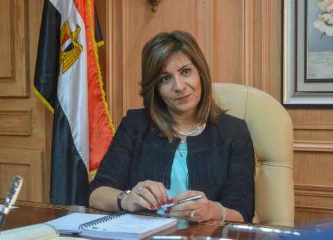 نبييلة مكرم: وضعنا فتاوى مرصد الأزهر على موقع الوزارة بعدة لغات