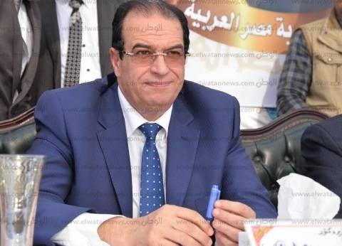 غدا.. محافظ الدقهلية ونائب وزير الزراعة يفتتحان معرض الإنتاج الحيواني