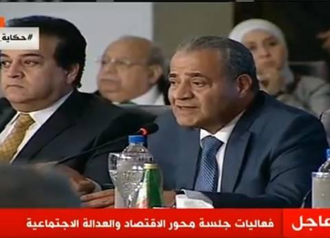 """وزير التموين: الانتهاء من """"جمعيتي"""" أهم إنجازاتنا ووفرنا فرص عمل كثيرة"""