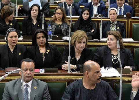 البرلمان يبدأ تعديل «الإجراءات الجنائية»