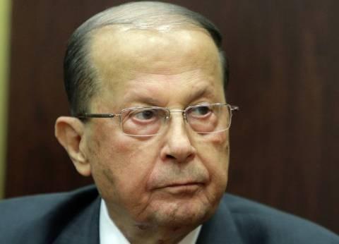 الرئيس اللبناني: نهوض البلاد لن يتم إلا مع اصلاحات اقتصادية ومالية