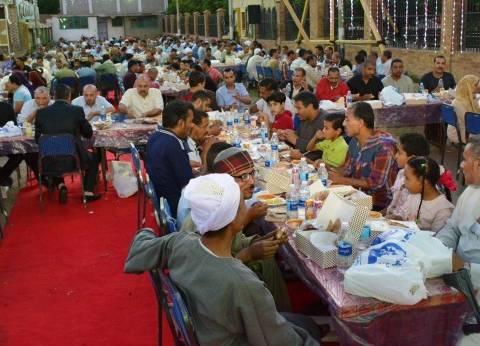 إفطار جماعي لـ2200 شخص من ذوي الإعاقة بسوهاج