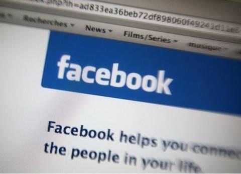 """""""فيس بوك"""" يطلق خاصية تساعد الأطفال عند تعرضهم للخطر"""