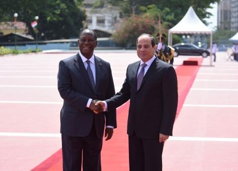 نص كلمة السيسي خلال المؤتمر الصحفي المشترك مع رئيس جمهورية كوت ديفوار
