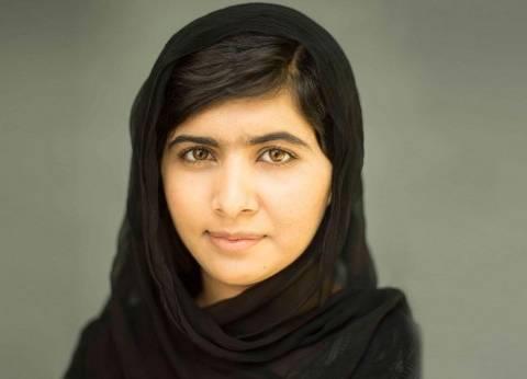بعد 5 سنوات.. الحائزة على جائزة نوبل تصل إلى بلدتها في باكستان