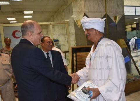 """""""الخارجية"""" الفلسطينية تجدد مطالبتها لـ""""بريطانيا"""" بحل الدولتين"""
