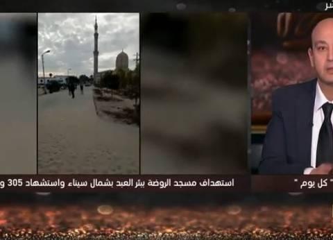 بالفيديو| عمرو أديب يتوقع الملفات التي ناقشها السيسي مع محمد بن زايد