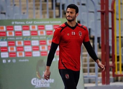 محمد الشناوي يقود الأهلي أمام الساورة في دوري أبطال أفريقيا