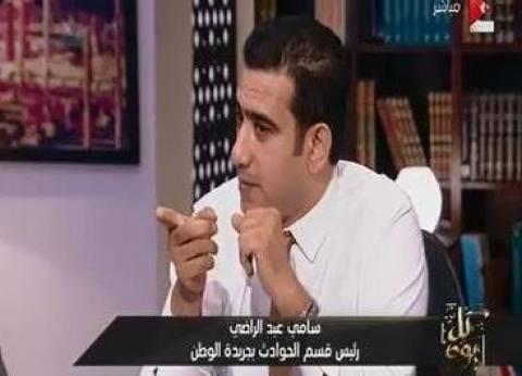 سامي عبدالراضي: 6 ملايين مدمن ترامادول في مصر.. والسائقون الفئة الأكثر تعاطيا