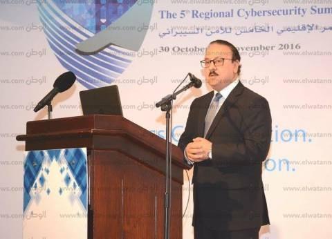 وزير الاتصالات توقع بروتوكول تحويل مقر اتحاد الغرف التجارية إلى مبنى ذكي