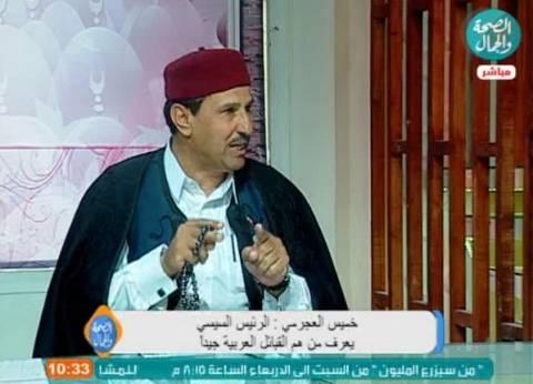 """""""القبائل العربية"""": ليس لنا مرشح سوى السيسي حتى يستكمل إنجازاته"""