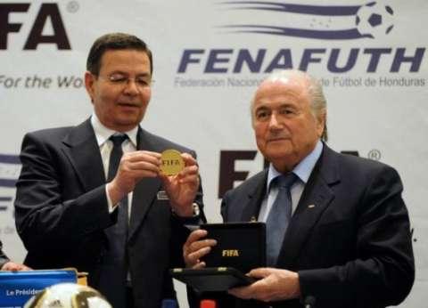 رئيس هندوراس السابق يعترف بتلقيه رشوة ضمن فضيحة الفيفا الكبرى