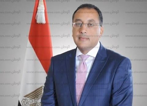 رئيس الوزراء يتابع إجراءات صندوق مصر السيادي مع وزيرة التخطيط