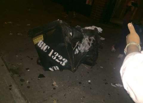 """""""الوطن"""" تنشر صورا جديدة لـ""""انفجار نيويورك"""""""