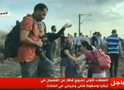 حصيلة حادث القطار في تركيا ترتفع إلى 24 قتيلا