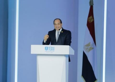 """السيسي يوافق على اقتراح مشاركة في """"شباب العالم"""" بتعديل قانون الجمعيات"""