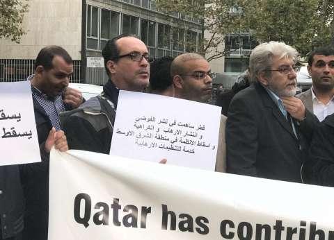 «الدبلوماسية الشعبية» تتظاهر بباريس ضد ترشح قطر للـ «يونسكو»