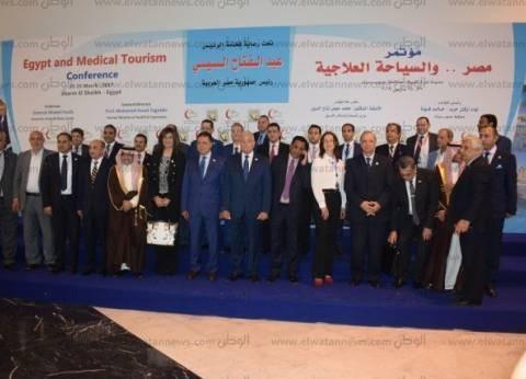 """""""أمين """"العربية للسياحة"""": ندعم السياحة العلاجية بكافة أنواعها"""