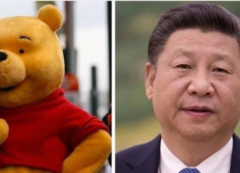 """الصين تحظر استخدام شخصية """"ويني بو"""" الكرتونية على التواصل الاجتماعي"""