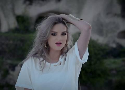 """كليب شيماء سعيد الجديد يتخطى 25 ألف مشاهدة عبر """"يوتيوب"""""""