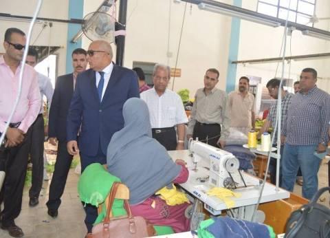 محافظ الوادي الجديد يتفقد مصنعي الملابس والبوتاجاز بالخارجة