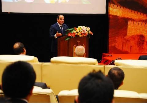 """""""الرئاسة"""": زيارة الرئيس إلى الصين تعكس رغبة الجانبين في تنمية العلاقات"""