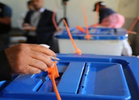 انتخابات برلمان العراق.. 320 حزبا وائتلافا تتنافس على 328 مقعدا