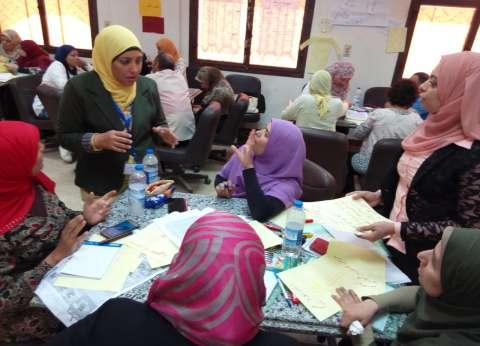 تدريب معلمي رياض الأطفال وأولى ابتدائي على نظام التعليم الجديد